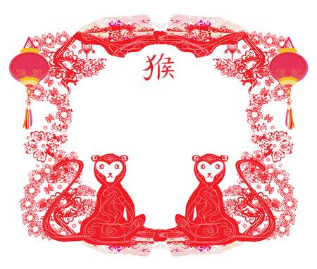 lunar new year: Chinese zodiac signs: monkey