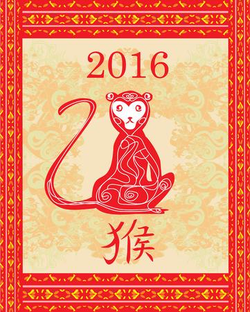 Segni zodiacali cinesi: scimmia