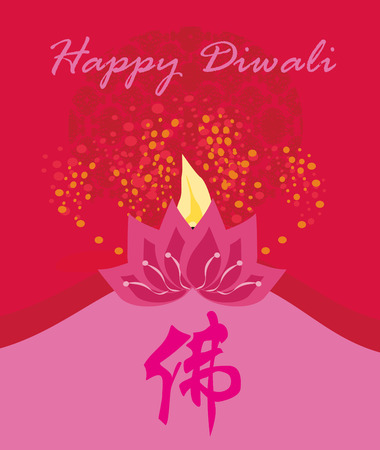 diwali celebration: abstract diwali celebration card