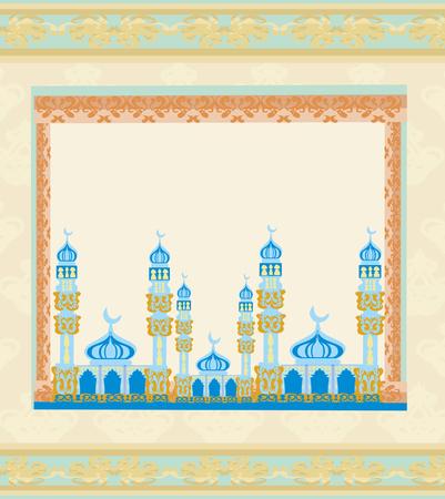 relegion: ramadan kareem festival frame