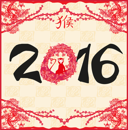 primate: Happy Chinese New Year : 2016 year of Monkey
