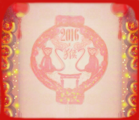 auspicious sign: Happy Chinese New year 2016 : year of the monkey