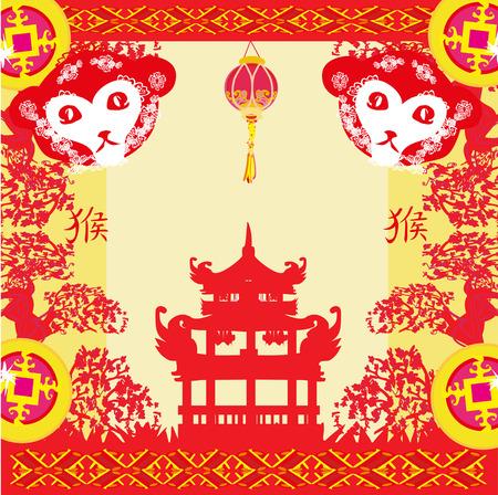 auspicious sign: Chinese zodiac signs: monkey