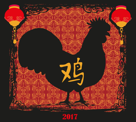 new year celebration: year of rooster design for Chinese New Year celebration