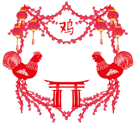 auspicious sign: year of rooster design for Chinese New Year celebration