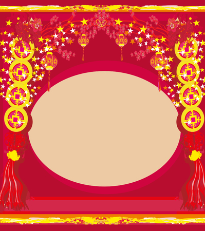 new year card: Chinese New Year card