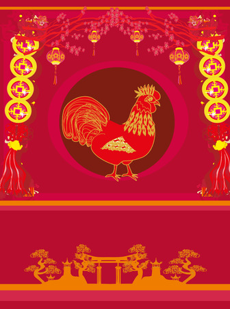 roster: year of rooster design for Chinese New Year celebration
