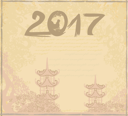 auspicious sign: Oriental Happy Chinese New Year 2017