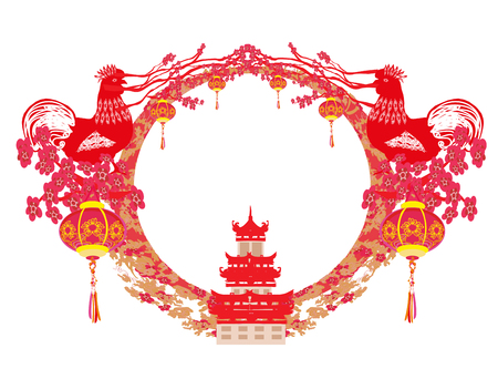 year of rooster - New Year  frame