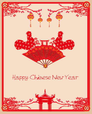 traditional oriental culture: Oriental Happy Chinese New Year 2017 with range and roster Illustration