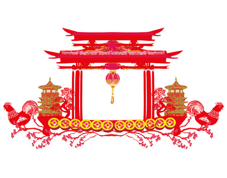 auspicious sign: year of rooster - New Year frame