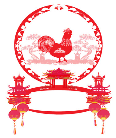auspicious: Year of rooster design for Chinese New Year
