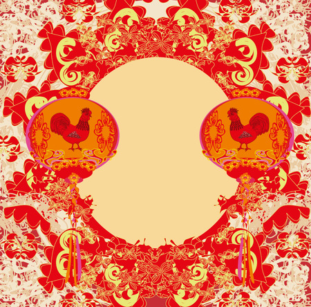 auspicious sign: Year of rooster - New Year greeting card design