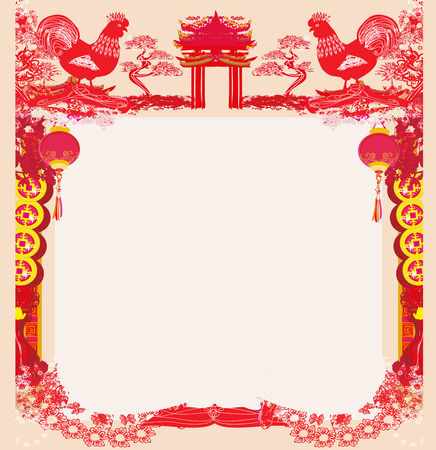 auspicious: Year of rooster - New Year card