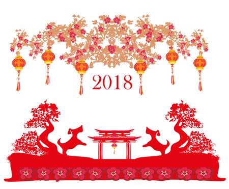 幸せな中国の旧正月 2018 カード、戌年