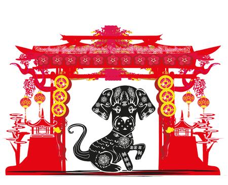 dog: Chinese zodiac the year of Dog