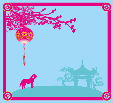 vintage postcard: Year of the dog banner.