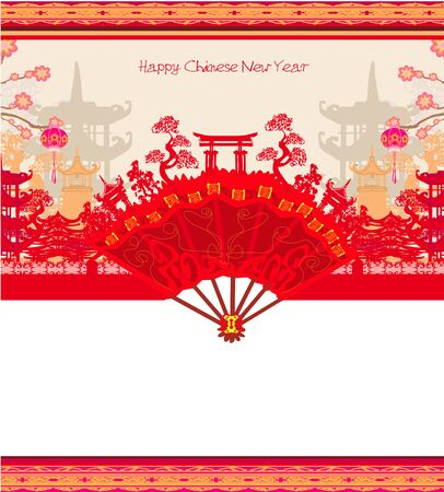 Beautiful Japan abstract ancient buildings - Happy Chinese New Year card