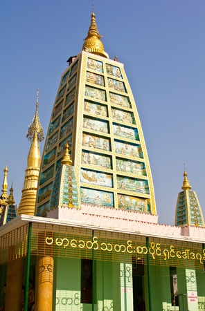 Schwedagon Temple ,Myanmar photo