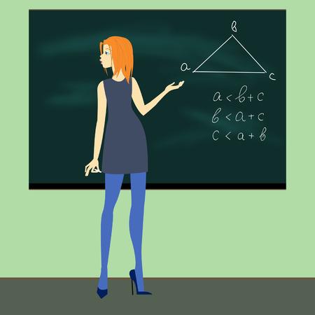 unexpected: new school teacher Illustration