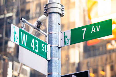 New York City green street signs midtown at day Stock Photo