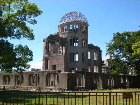 bomba atomica: Memorial de la Bomba At�mica, Hiroshima, Japan2008 Editorial