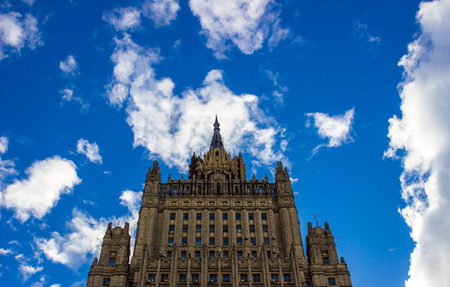 foreign affairs: Ministry of Foreign Affairs of Russian Federation