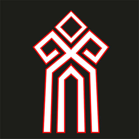 The vector ancient magical Slavic symbol. Celtic magical magic symbol of northern peoples. For t shirt and printing on fabric. Ilustracje wektorowe