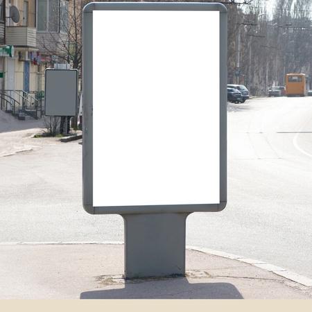 Vertical blank billboard on the city street Stock Photo - 11599515
