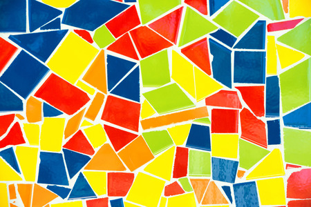 mosaic: Colorful mosaic pattern from park Guell. Can be used for background and texture