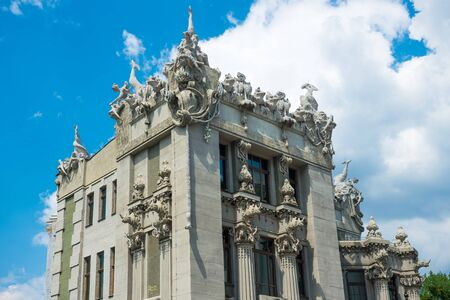 Famous House with Chimaeras - beautiful Art Nouveau building with animal figures decoration at sunny day at blue sky background. Kiev, Ukraine Banque d'images