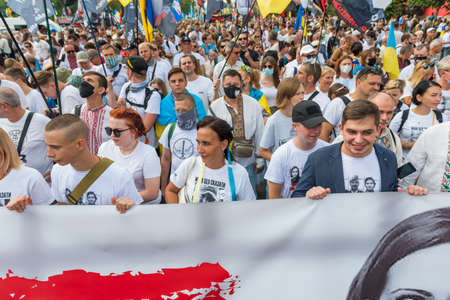 KIEV, UKRAINE - AUGUST 24, 2020: People on March of defenders, parade in Kyiv, dedicated to the Independence Day of Ukraine, 29th anniversary.