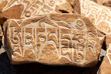 mani: Budhist symbols on Mani Wall in Zanskar Valley Jammu and Kashmir India. Stock Photo