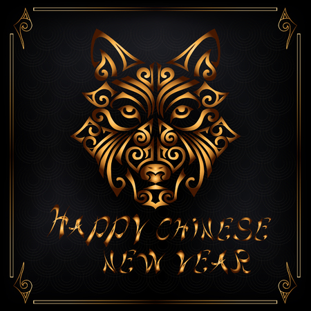 Happy Chinese New Year Card With A Witch Hat Or Wolf Head On