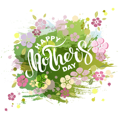 Happy Mothers Day text isolated on watercolor painting imitation background.