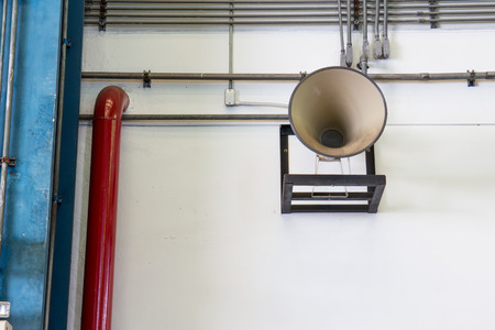 to announce: Megaphone for announce in wide area