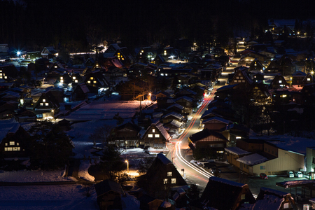 shirakawago: Night at Historic Villages of Shirakawa-go