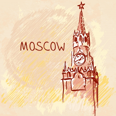 Stock Vector Illustration: World famous landmark series: Kremlin, Moscow, Russia  Vector