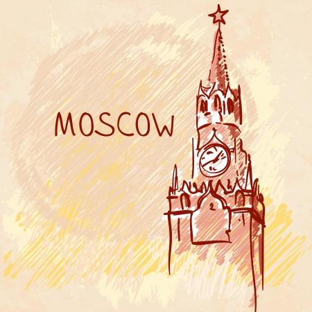 russian federation: Stock Vector Illustration: World famous landmark series: Kremlin, Moscow, Russia  Illustration