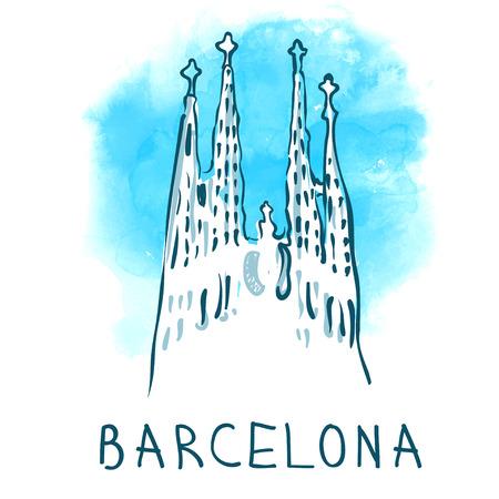gothic church: La Sagrada Familia, Barcelona, Spain. World famous landmark series: watercolor vector illustration
