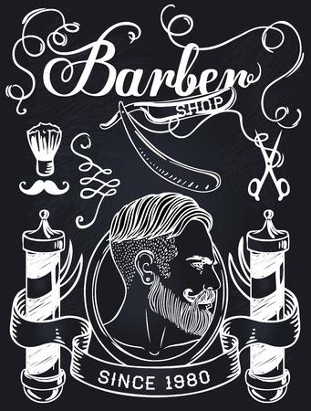 流行に敏感なバーバー ショップ名刺デザイン テンプレートです。ベクトルの図。