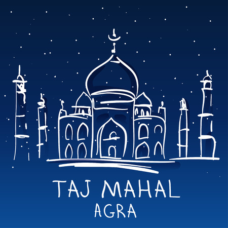 agra: World famous landmark series: Taj Mahal, Agra, India