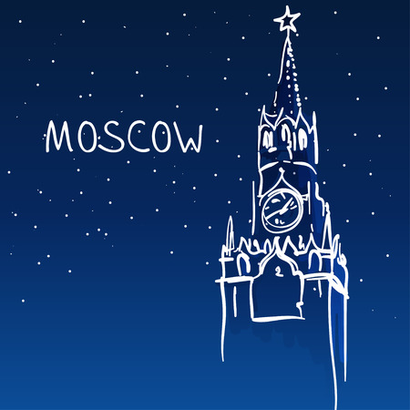 moscow russia: World famous landmark series: Kremlin, Moscow, Russia