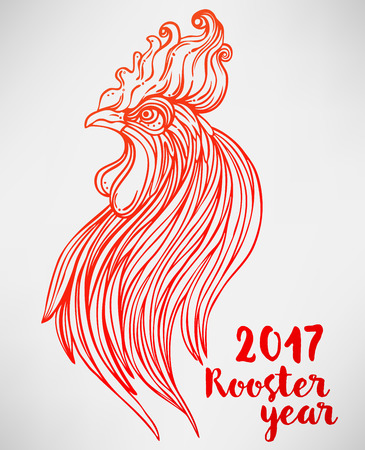 Rooster, Chinese zodiac symbol of the 2017 year. Colorful vector illustration isolated on white.  Head of cock in red colors. Design for t-shirt print, greeting card, calendar.