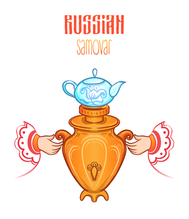 Human hands holding vintage tea Samovar (self-boiler) heated metal container traditionally used in Russia. Vector illustration in cartoon style isolated on white. Illustration