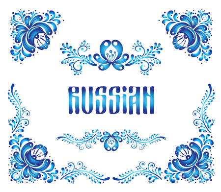Gzhel (Russian traditional  floral pattern) inspired decorative elements for design. Highly detailed isolated vector illustration. Print, posters, t-shirts and textiles. Blue painting over white.