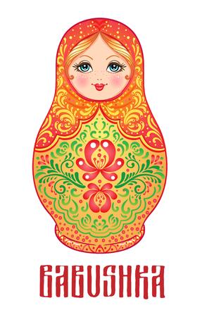 Babuschka (Matroschka), traditionelle russische hölzerne Nestingpuppe verziert mit gemalten Blumen. Volkskunst und Kunsthandwerk. Vektorillustration in der Karikaturart lokalisiert auf Weiß. Retro Souvenir aus Russland. Standard-Bild - 87434753
