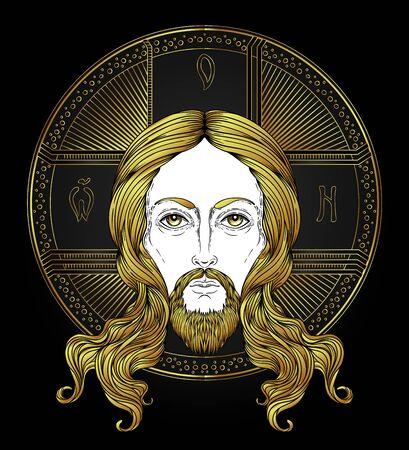 Jésus-Christ orthodoxe avec halo. Bel art religieux. Personnage biblique. Alchimie, religion, spiritualité, occultisme, art du tatouage. Illustration vectorielle isolée.