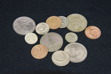 old Russian coins, jubilee money Stock Photo