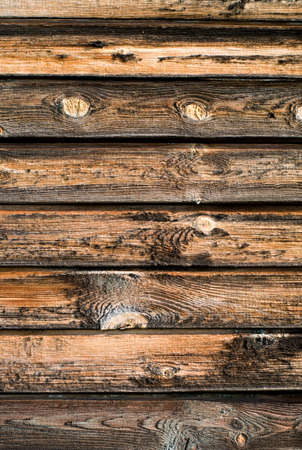 Texture of the wood fence Stock Photo - 13356253